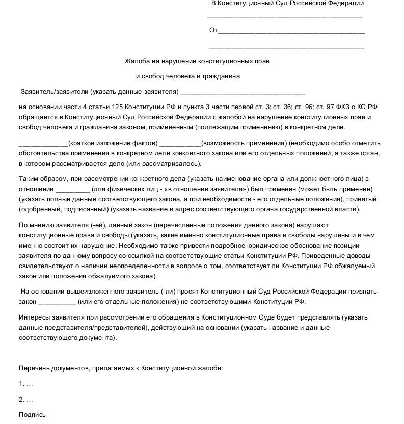 Юр консультация в тольятти