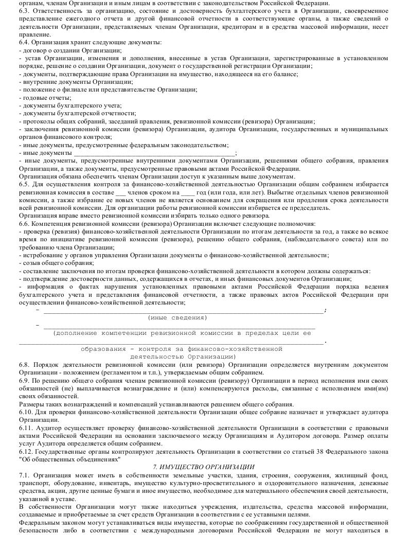 форма рн0003 новая 2013 образец заполнения