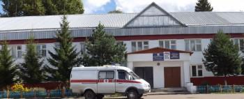 Устав лечебно-профилактического учреждения