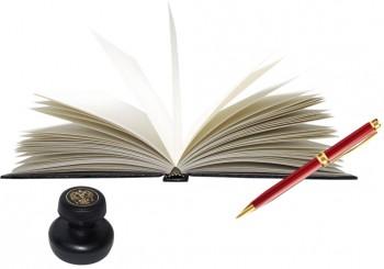 Устав муниципального дошкольного образовательного учреждения детского сада компенсирующего вида