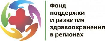 Устав некоммерческой организации — фонда