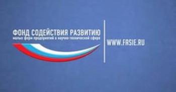 Устав общероссийского общественного фонда содействия развитию