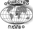 Устав регионального общественного фонда