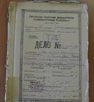 Образец заявления по гражданскому делу в ВС РФ.