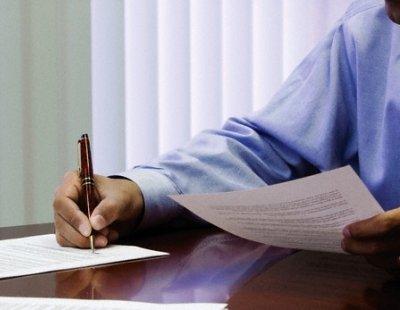 определение о назначении административного расследования образец