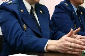 Жалоба прокуроруна постановление об отказе в возбуждениии угловного дела