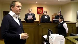 Причины жалобы на районного судью