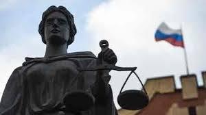 Жалоба на постановление судьи по уголовному делу