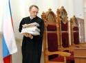 Жалоба в квалификационную коллегию судей
