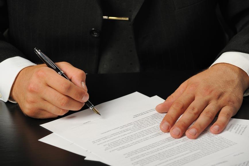 Образец заявления об отказе от апелляционной жалобы апк рф