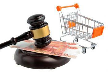 Жалоба в прокуратуру на отказ банка перекладывании вклада родственников