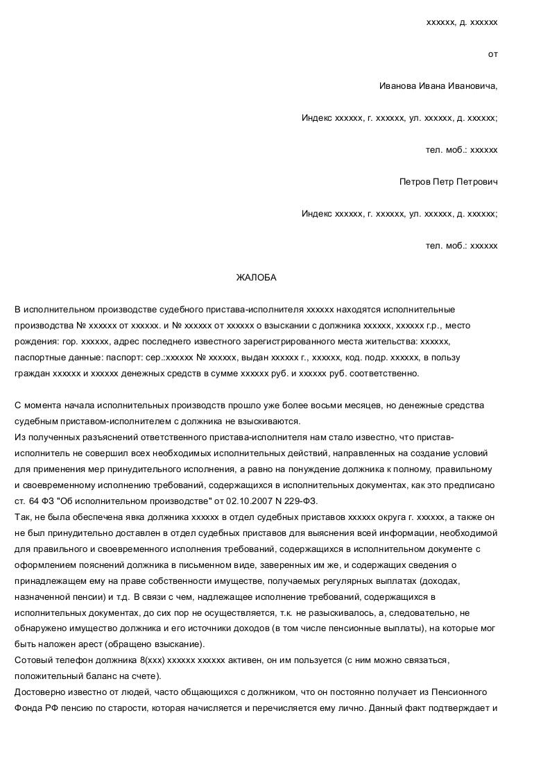 Организация охраны труда на предприятии. Шаг