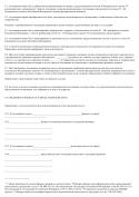 Устав ассоциации
