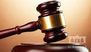 Образец жалобы на действия суда