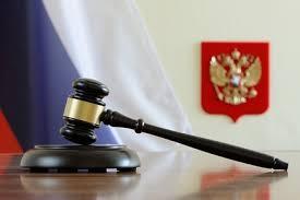 Жалоба на процессуальные действия судьи образец