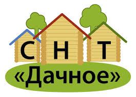 Вакансия Бухгалтер (складской учет) в городе Минск.