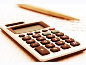 Аннуитет. Методы и формулы расчета стоимости аннуитета текущего и будущего. Что такое аннуитет страховой и сложный