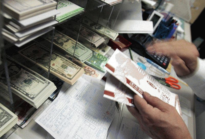 взять кредит в банке райффайзен калькулятор