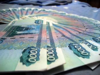 Банковский сертификат 6