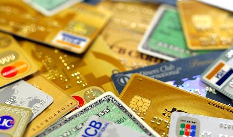 Деньги кредитные 5