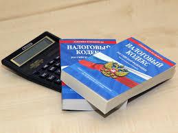 база налоговая 8