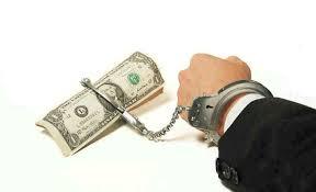 денежные обязательства2