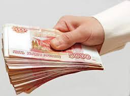 деньги бумажные4