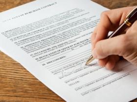 Отличие возмездного договора от не возмездного у некоммерческих организациях