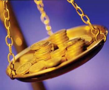 Издержки судебные 4