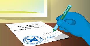 Статья 541 (ГК РФ) Гражданского кодекса РФ. Количество энергии