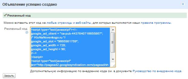 Получение кода