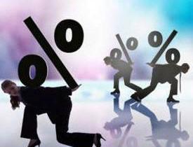 Антиинфляционная политика