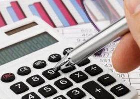 Что такое налоговая база