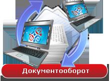"""Семинар """"Методы совершенствования документооборота"""" в Центре ДИТАД"""