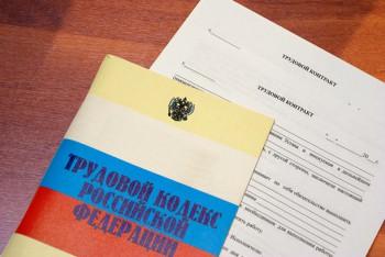 DOC-файл документа: Трудовой контракт с работником