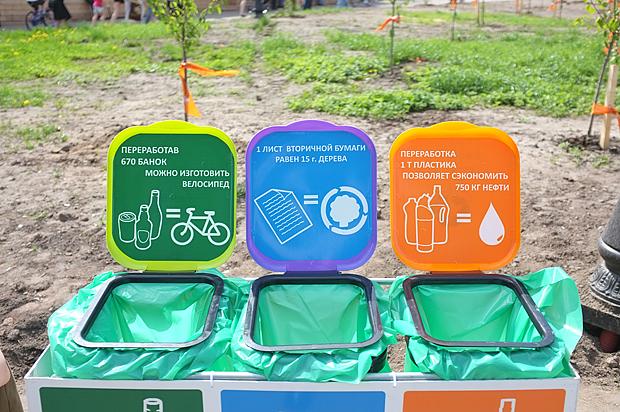 Раздельный сбор мусора урны уличные и работа с населением для повышения эффективнсти сбора