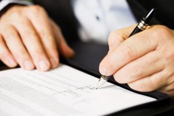 DOC-файл документа: Договор консигнации