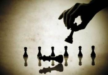 Маркетинг стратегический 6