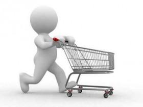 Магазины и торговля