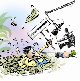 Монетаризм 4