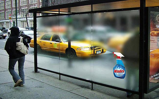 Работающая реклама