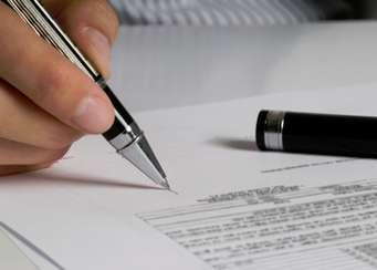 ратификация 1