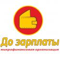 Франшиза от МФО ДоЗарплаты