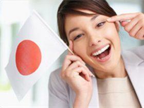 Начать свой бизнес в Японии