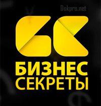 Бизнес секреты с Олегом Тиньковым