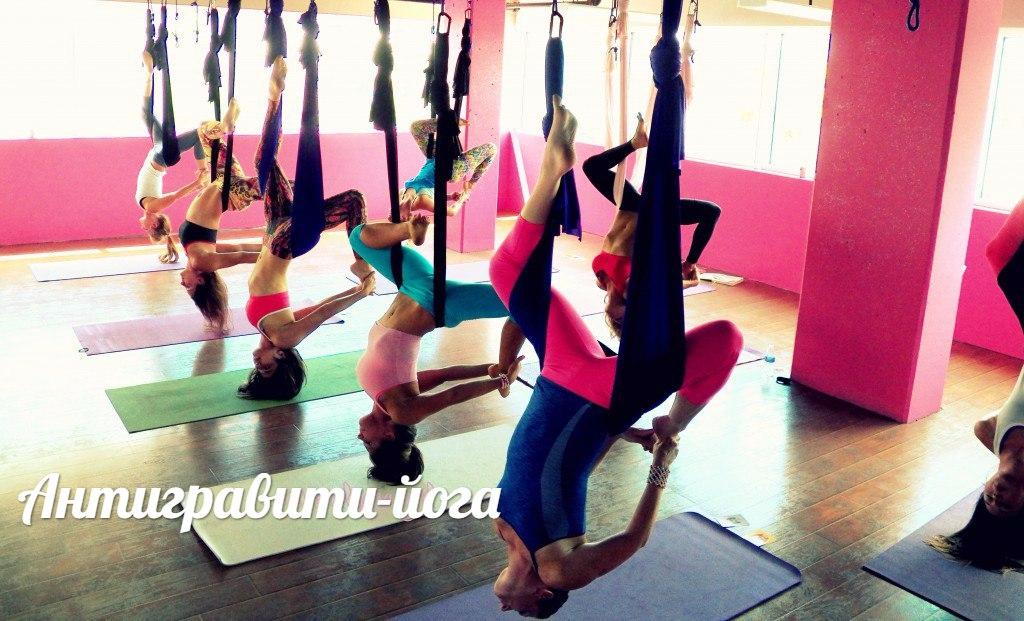 Студия йоги с нуля: пошаговое руководство