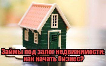 Форма уведомления о залоге движимого имущества.