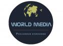 "Франшиза ""World Media"""