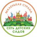 Франшиза детского сада «Маленькая Страна»