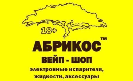 При продаже недвижимости за рубежом налог в россии квартира за границей у моря
